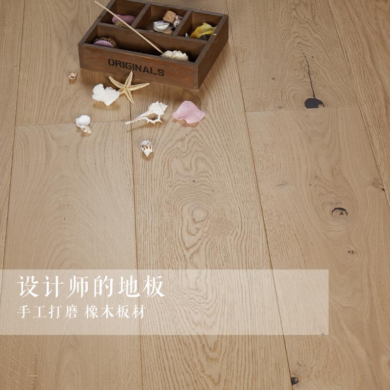 设计师的地板进口瑞典博纳水性漆橡木实木复合地板表层4毫米