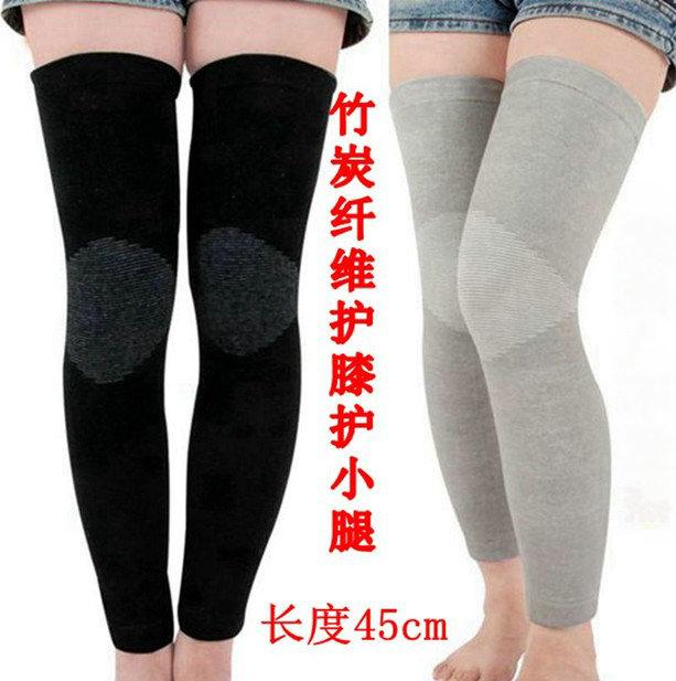 秋冬季 加長護腿 自發熱護膝 竹炭護腿保暖 男女老人護腿護膝大