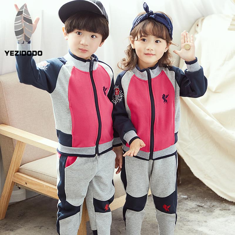 幼儿园园服春秋装小学生校服儿童运动套装一年级学校教师园服定制