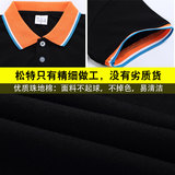 Catering chef uniform work clothes auto repair men short sleeve summer coat work clothes factory workshop suit labor protection service tooling