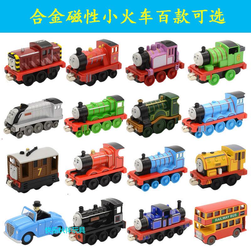 合金小火车磁性连接头轨道车 儿童玩具车模型男孩礼物234563岁女