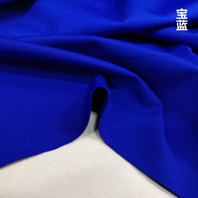 秋冬棉针织纯色哥弟罗马涤盖棉面料裙子哈伦裤直筒套装小西装布料