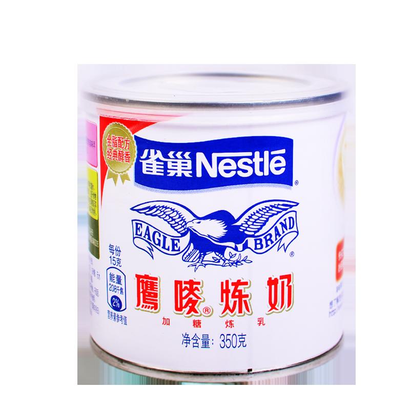 雀巢炼乳小包装包邮鹰唛炼奶奶茶店家用专用原料蛋挞奶茶咖啡甜点