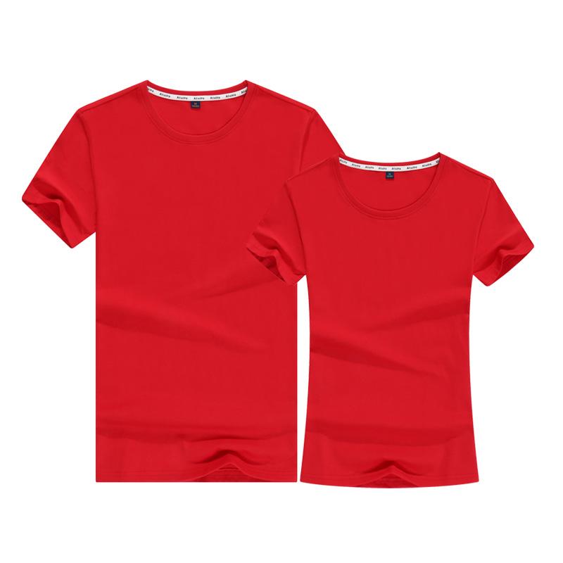 短袖女款定制t恤班服diy工作衣服丝光纯棉短袖文化广告衫印字LOGO