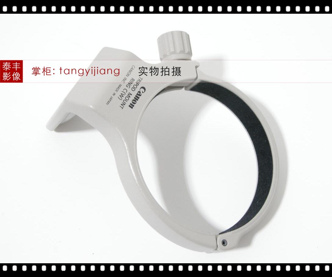 佳能原装 C(W) 28-300 28-300L 28-300mm 3.5-5.6L IS 三脚架环