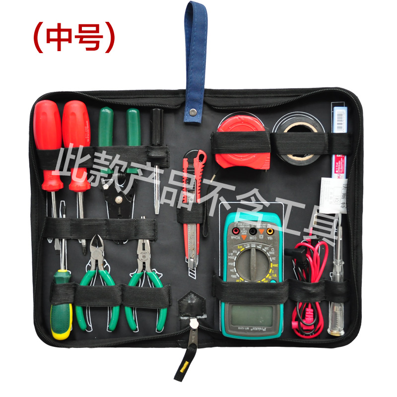 法斯特万用表包多功能电工手提袋五金维修包便携式硬板工具包小号