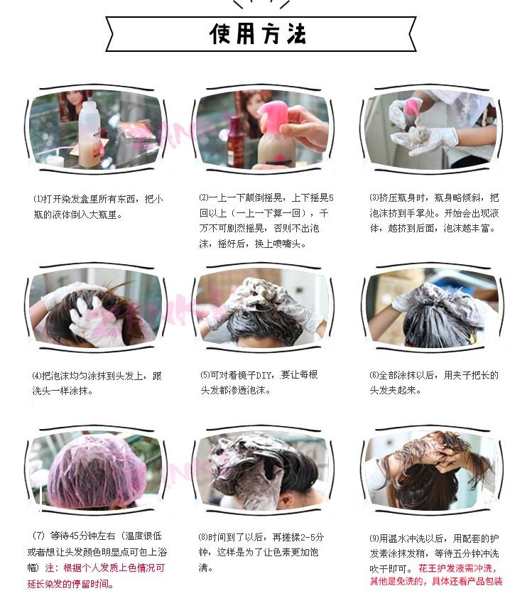 日本花王泡泡沫染发剂膏纯自己在家植物染英国灰咖蓝黑2019流行色