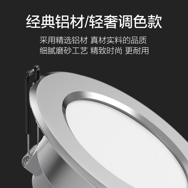 欧普led筒灯3w三色超薄孔灯客厅吊顶天花灯嵌入洞灯5w桶灯射灯