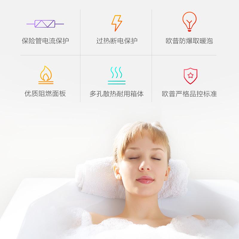 欧普照明浴霸灯暖壁挂式多功能三合一取暖家用卫生间浴室挂墙