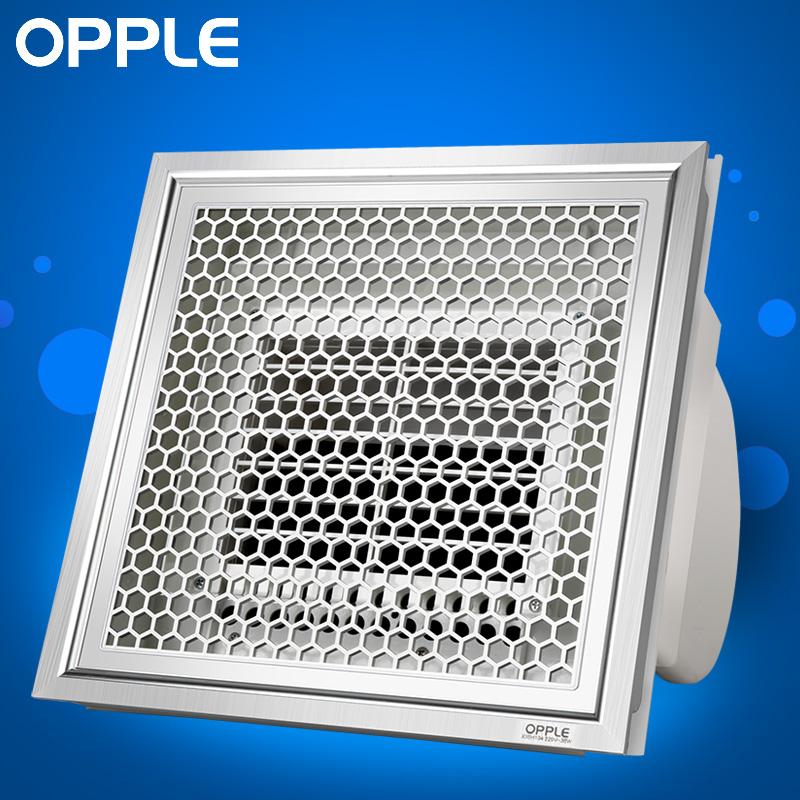 正品集成吊頂涼霸廚房衛生間電吹冷風扇冷霸冷風機廚衛 OPPLE