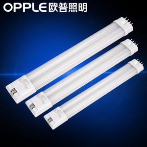 opple LED灯管长条照明节能光管H荧光灯管超亮改造日光灯