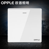 Op opened three double multi-switch control panel outlet 86 controlled multiple large rocker switch G K05 white multipole