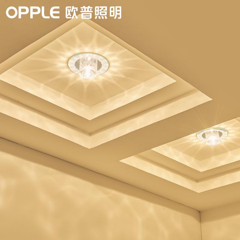 欧普led射灯水晶嵌入吸顶天花灯牛眼灯服装店背景走廊玄关过道灯