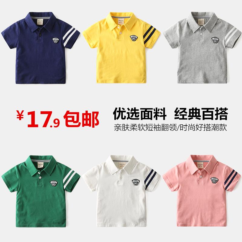 儿童短袖T恤2021夏款童装男童polo衫宝宝翻领修身T恤衫韩版上衣潮