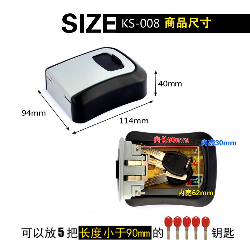 装修钥匙密码盒猫眼密码钥匙盒钥匙箱工地锁匙盒保管盒定制LOGO