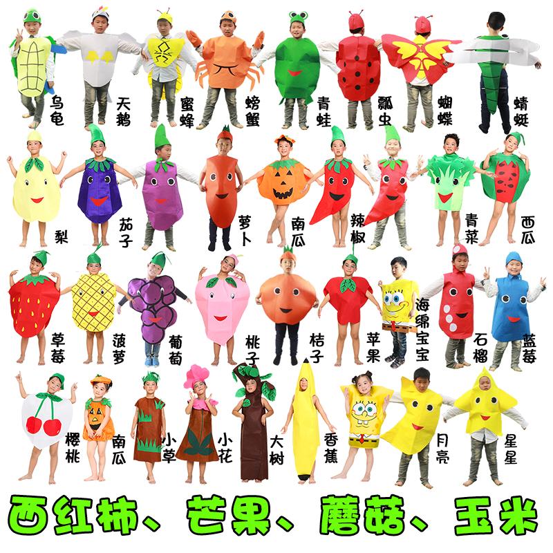 水果表演演出服装六一儿童大人亲子时装走秀环保手工自制草莓衣服