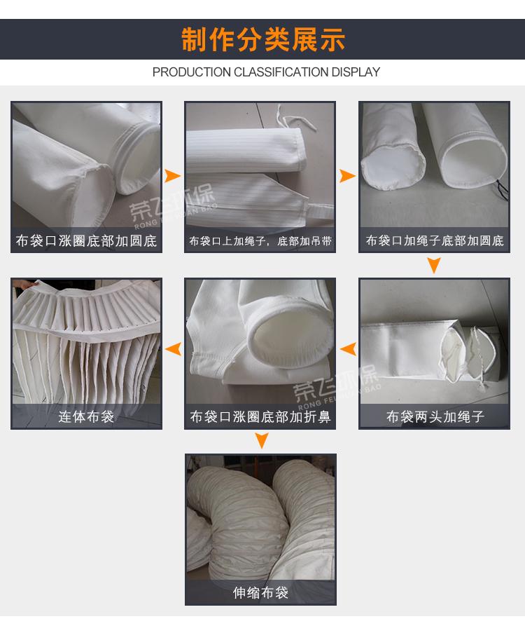 除尘器布袋除尘布袋工业高温常温脉冲除尘器涤纶针刺毡骨架布袋