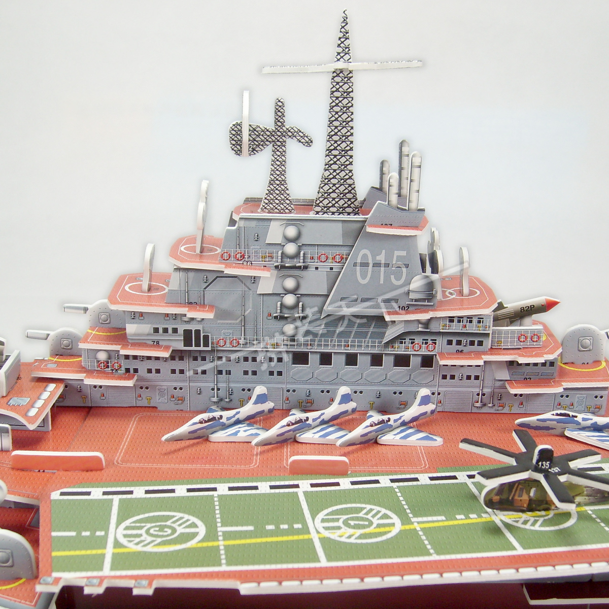 明斯克航空母舰广州号驱逐舰立体拼图航母军舰拼装模型男孩玩具