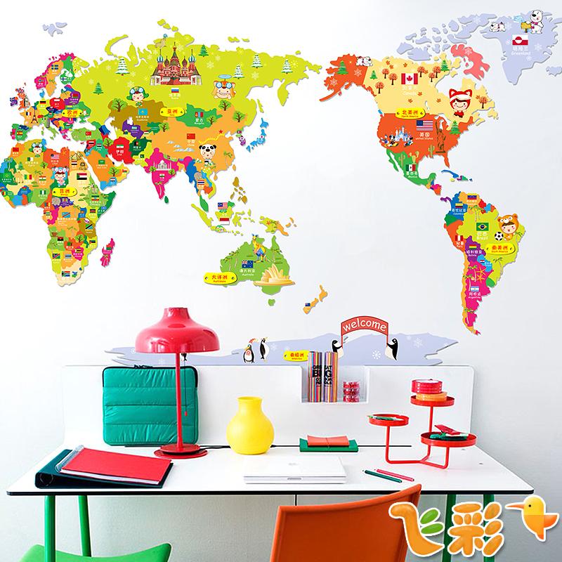 世界地圖牆貼兒童房間牆畫貼紙大卡通早教幼兒園牆面中國地圖裝飾