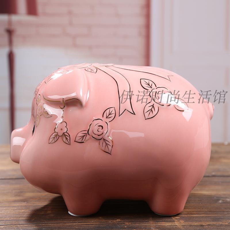 儿童零钱储钱罐女生生日礼物 大人储蓄罐摆件 陶瓷猪猪存钱罐大号
