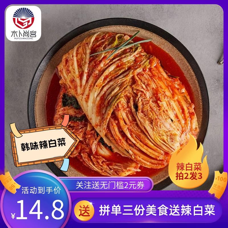 延边特产地窖辣白菜中辣味东北正宗泡菜朝鲜族腌制咸菜韩式下饭菜