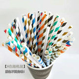 Eco-friendly paper Striped paper Colored paper straws Creative Wedding props party Banquet paper straws 100 sticks