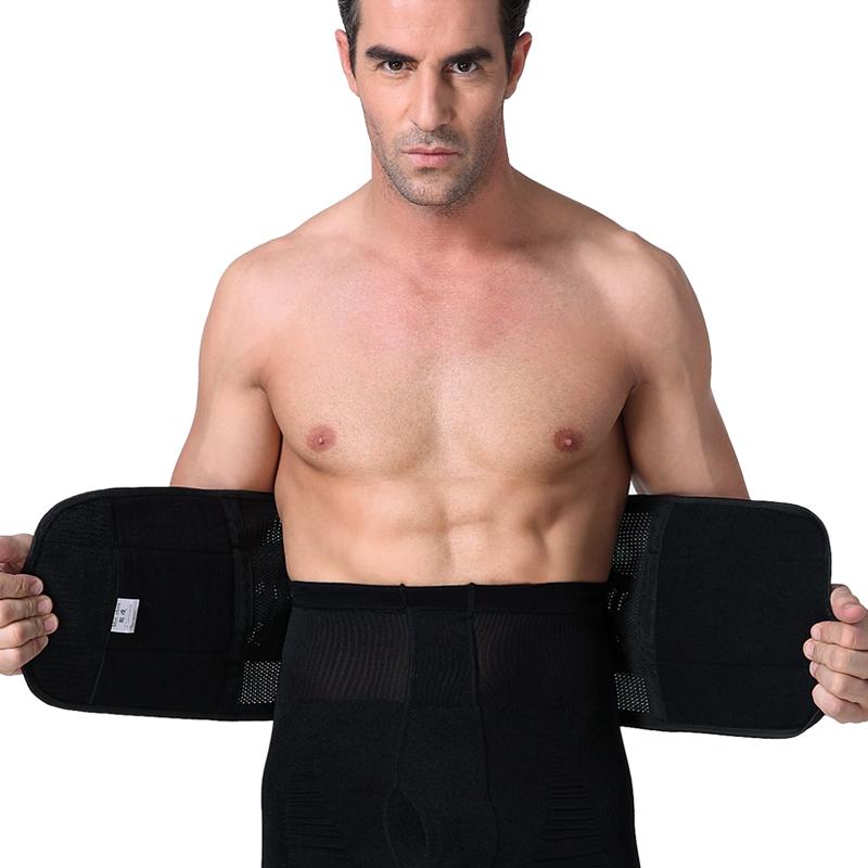 男士收腹带束腰带强效瘦腰带塑腰平复收腰减肚子塑身衣腰封薄夏季