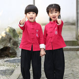 Chinese style children's junior high school uniforms kindergarten retro elementary school class clothes spring and autumn middle school boys and girls costumes