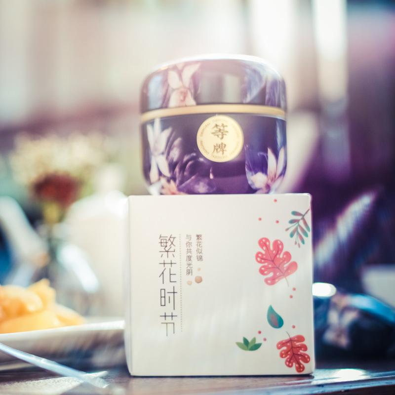 克 70 奶香咖啡 奶香鸢尾普洱茶 音羽山 月底发 10 预售