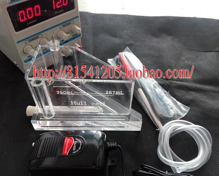 实验赫尔槽 哈氏槽套装 电镀实验设备 5A15V电源 保修一年