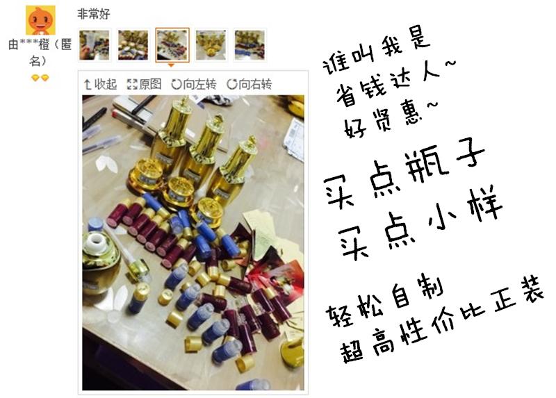 包邮批量发试用装小样瓶高档护肤品化妆品乳液精华按压分装瓶子