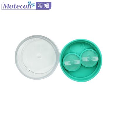陌瞳ab液除蛋白镜盒RGP硬性隐形眼镜ok近视镜塑形镜专用除蛋白盒