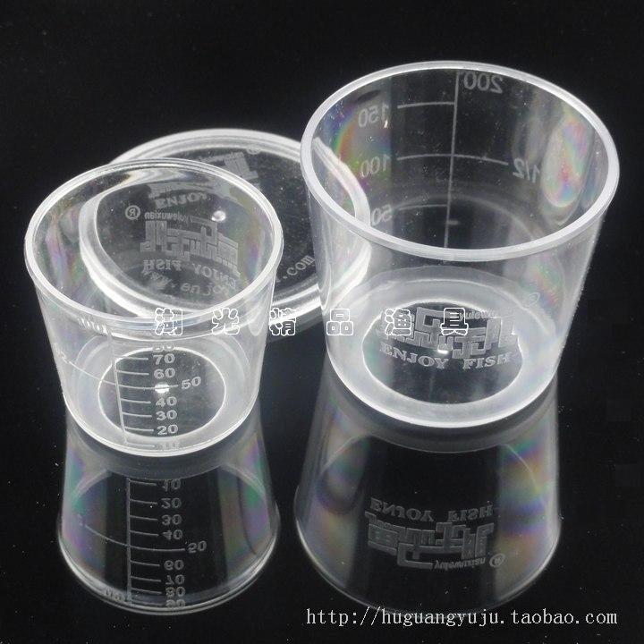 正品魚樂無限量杯(GB-619)高強度透明餌料/1套【湖光漁具店】