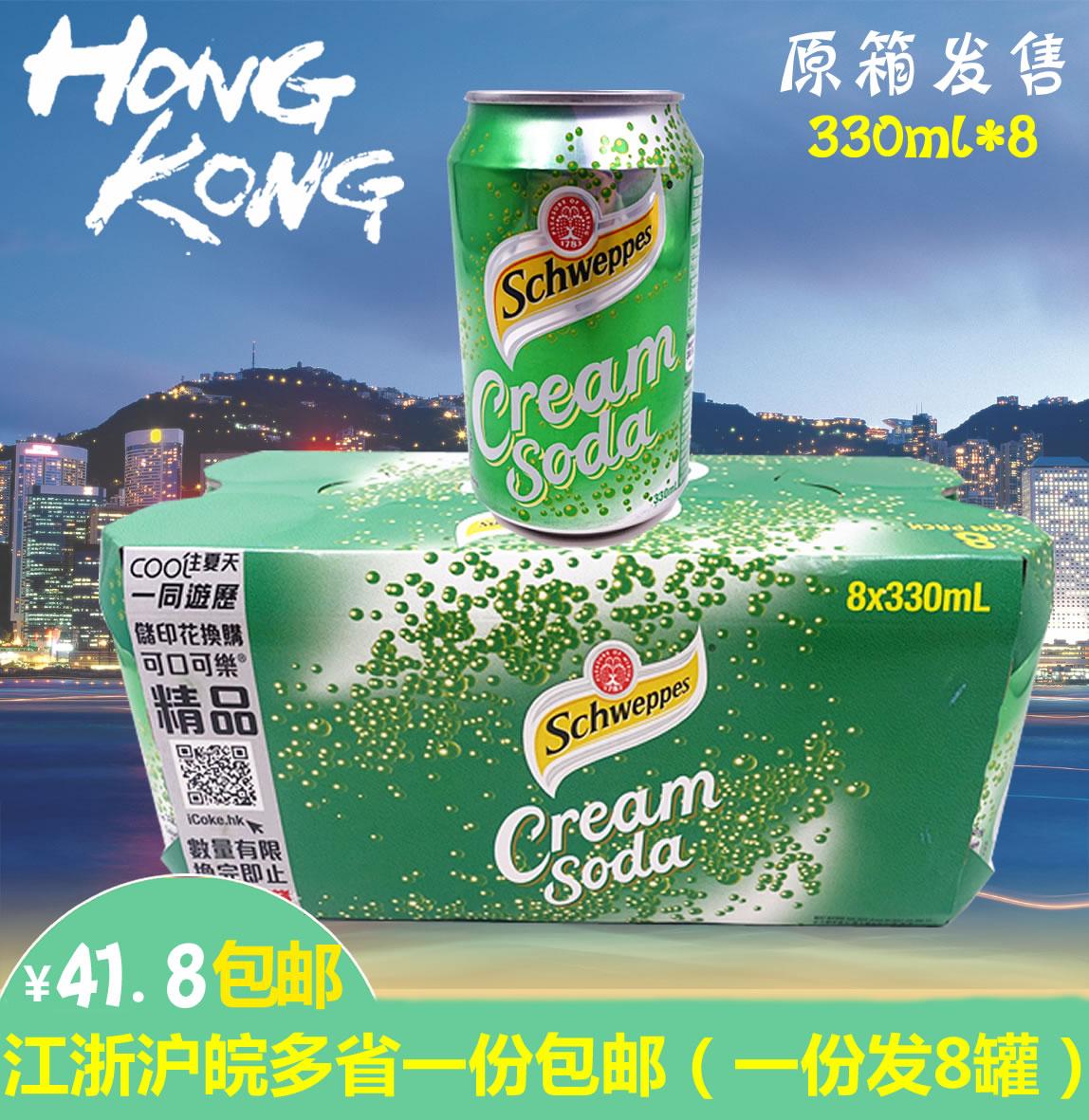 [淘寶網] 香港進口玉泉忌廉蘇打奶油汽水330ml*8罐原包裝江浙滬皖多省 包郵