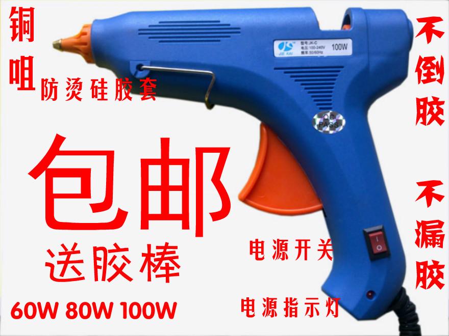 包邮!送胶棒上海品牌60W80W100W热熔胶枪 电源开关 发热快不漏胶