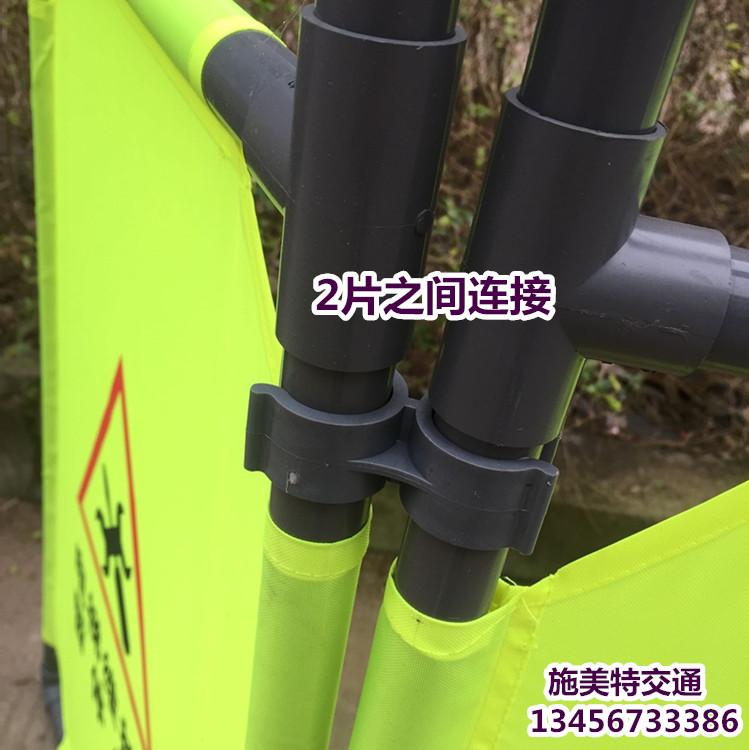 电梯维修围栏 施工警示护栏 安全围栏 折叠布艺围挡折叠布艺围栏
