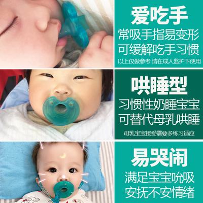 新安怡安撫奶嘴超軟安睡型仿真母乳實感soothie嬰兒飛利浦斷奶器