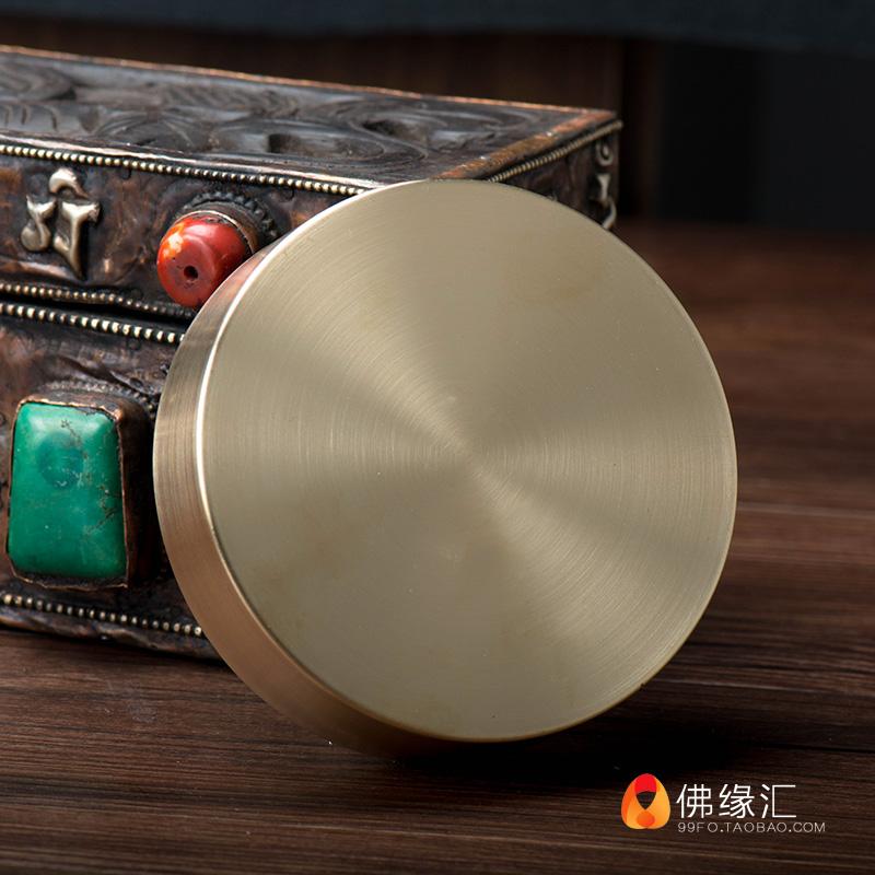 佛缘汇 藏族曼茶罗供佛曼达盘无鏠内卷边直径10cm纯铜曼扎盘 修盘