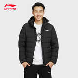 Li Ning sports down jacket men's flagship official website winter new thin short hooded broken code clearance coat