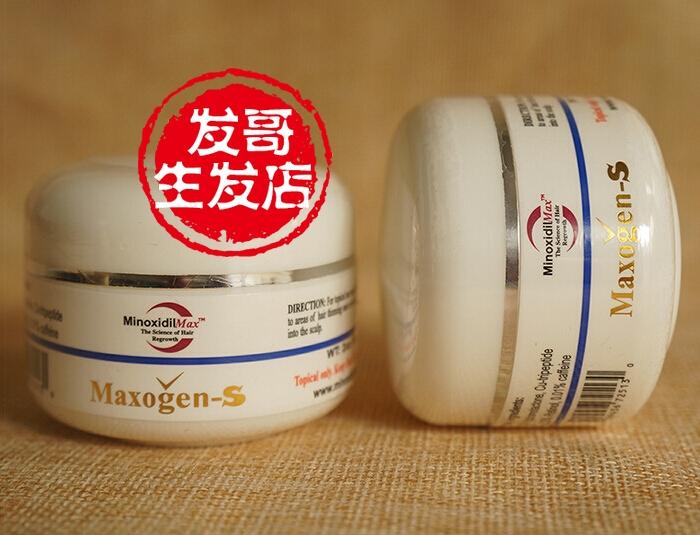 美國 Maxogen-S 安體乳液 溫和型男女通用防脫舒通毛髮營養乳液