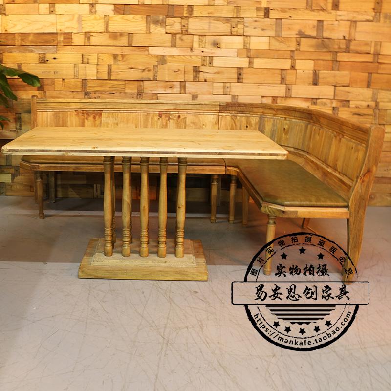 胡桃里音乐餐吧餐桌漫咖啡厅桌椅家具美式复古实木做旧长桌餐桌子