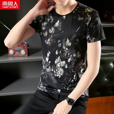 南极人夏季男士短袖t恤潮流韩版修身桑蚕丝高端印花冰丝体恤上衣