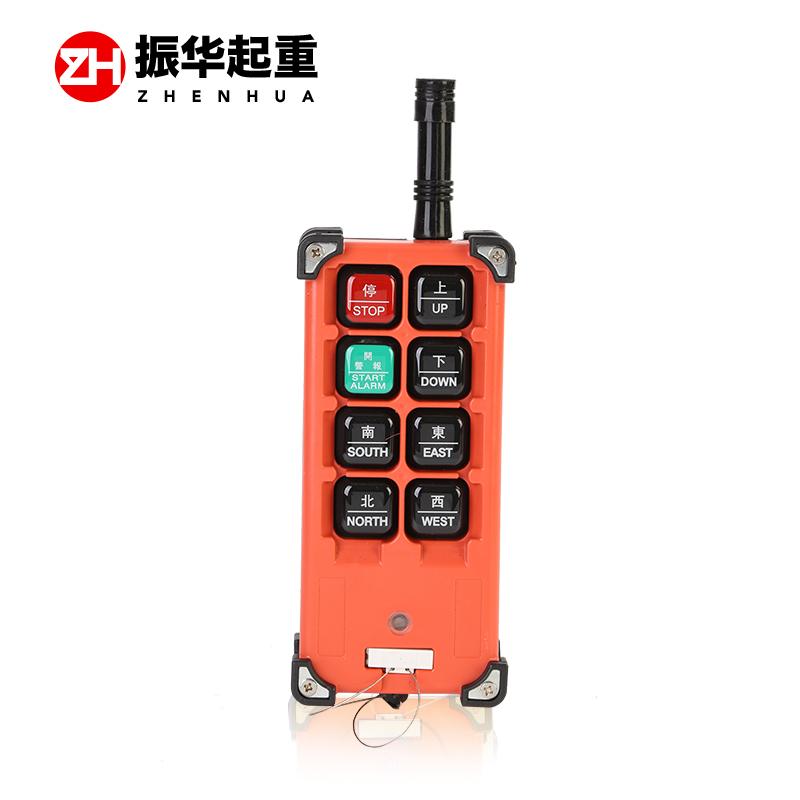 台湾禹鼎F21-E1B 无线工业遥控器行车天车吊机电动葫芦遥控器