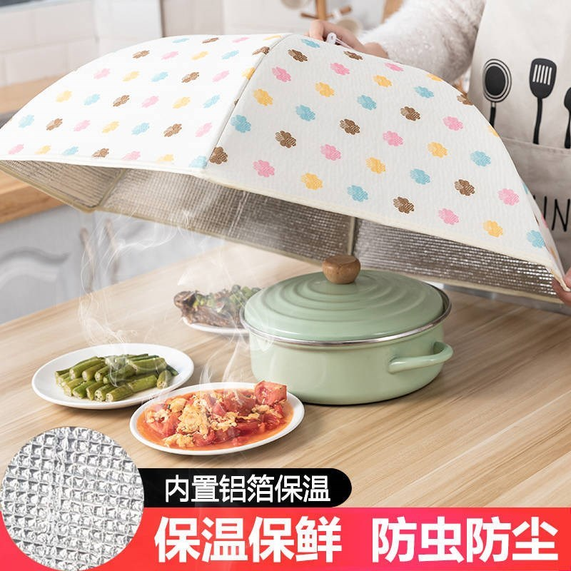 饭菜罩子盖菜可折叠保温餐桌罩剩菜食物防尘罩家用遮菜盖伞