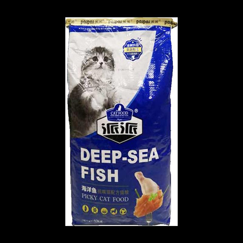 派派猫粮10kg深海鱼粮增肥发腮天然粮流浪幼成猫通用型20斤新日期优惠券
