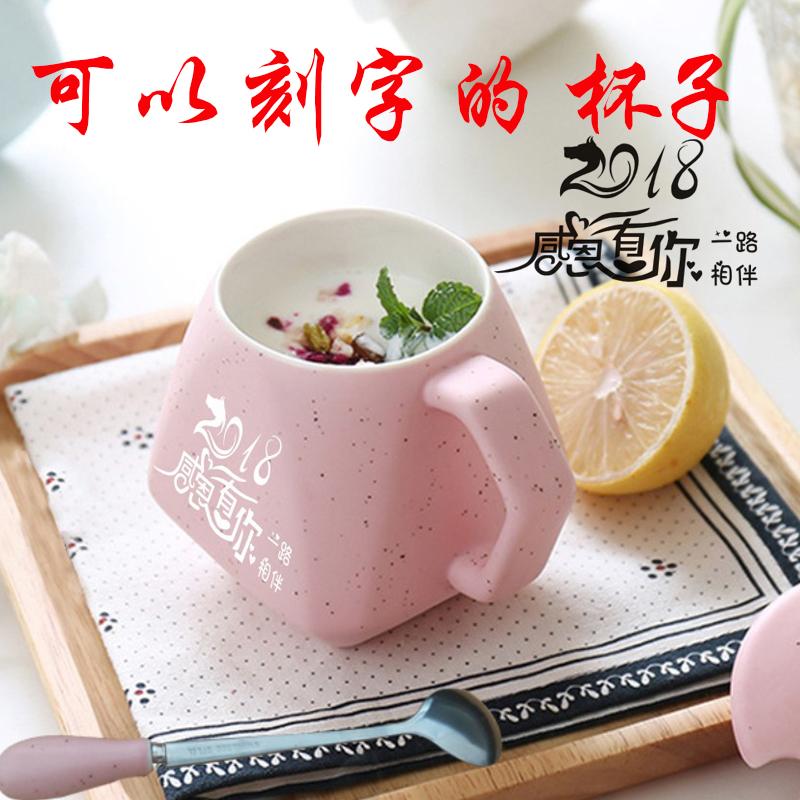 馬克杯刻字陶瓷杯子定製logo創意情侶杯diy水杯聖誕節禮品咖啡杯