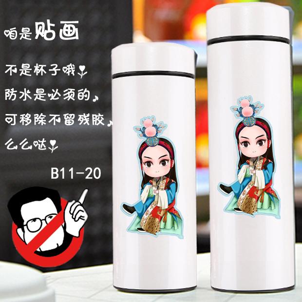 保溫杯水壺水杯 杯子3M防水貼紙貼畫貼花杯貼 京劇 臉譜 戲曲人物