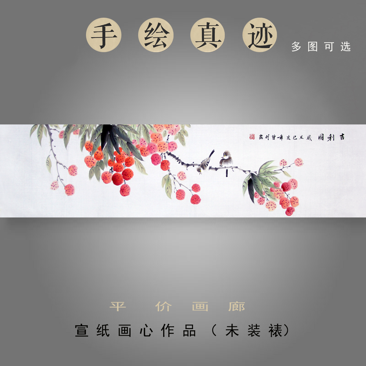 花開富貴國畫牡丹花純手繪真跡花鳥中式客廳臥室床頭掛畫裝飾字畫
