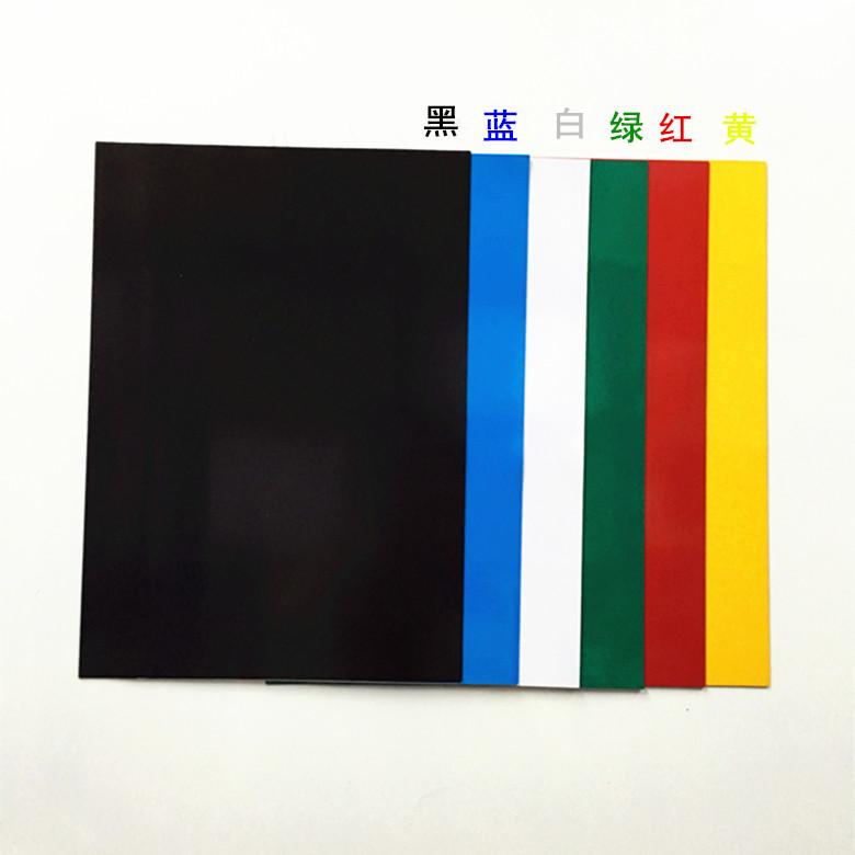 欧仕达磁片A4软磁片磁性磁铁磁吸磁性纸 A4磁性贴白板磁贴冰箱贴