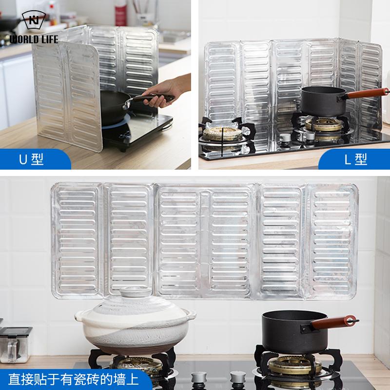 日本灶台挡油板炒菜防油溅挡板厨房煤气瓷砖铝箔防油贴隔